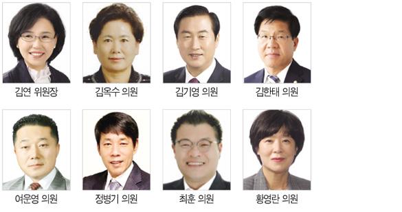 도민 문화향유 기회 확대 주문 1