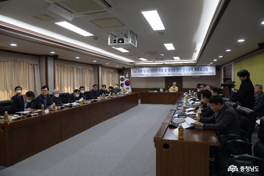 논산시, 국방국가산업단지 최종 선정 위해 '박차'
