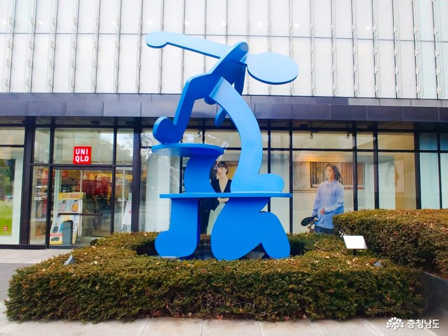 조각광장 내 전시물