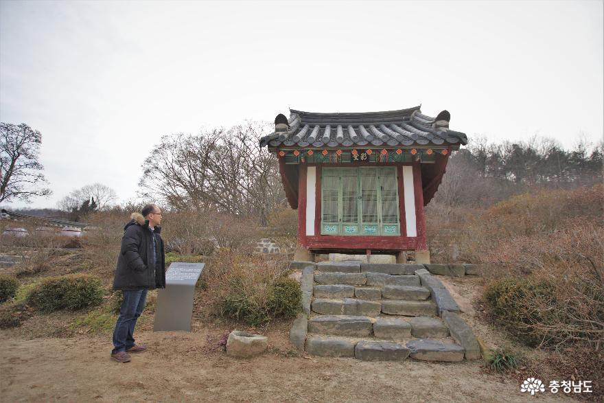 사계 김장생 선생의 영당