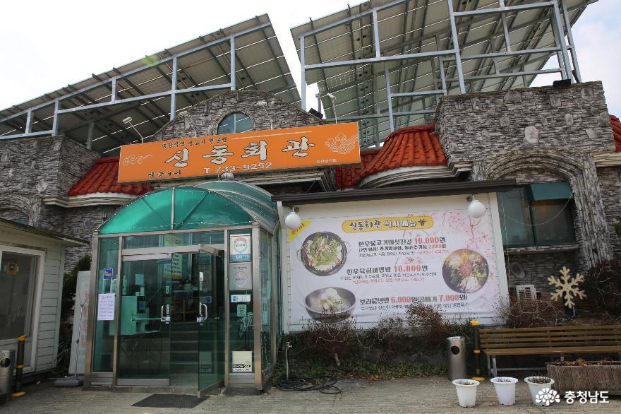 색채로 먹어보는 논산 모범음식점의 육회비빔밥