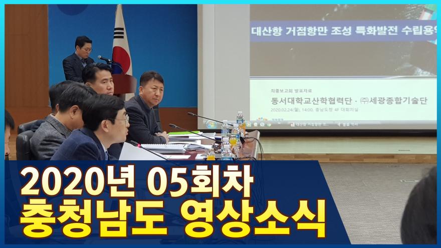 [종합] 제5회차 도정영상소식