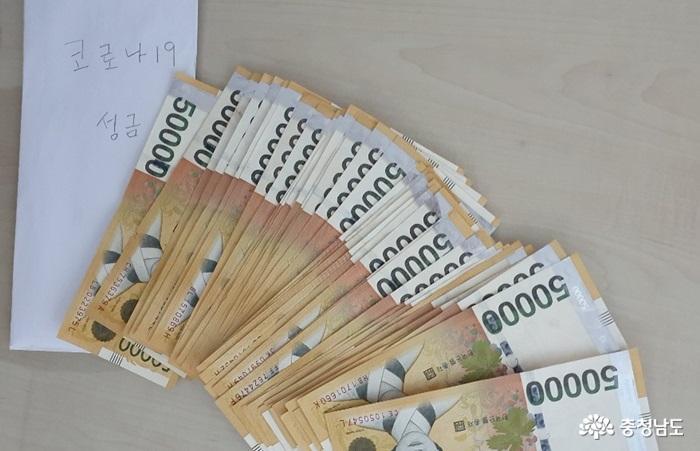 익명의 신안동 주민, 코로나19 후원금 200만원 기부