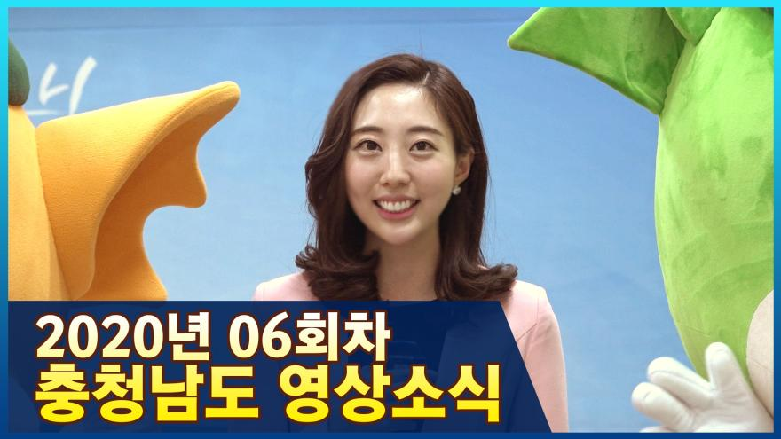 [종합] 제6회차 도정영상소식