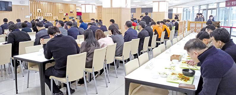 도청 내'사회적 거리두기' 실천 1