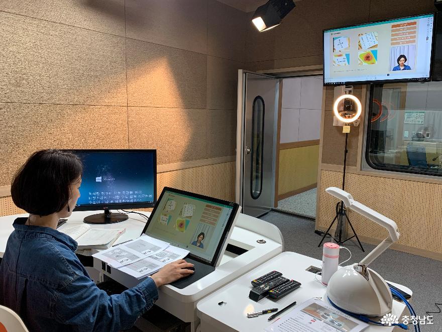 충남교육청연구정보원, 스쿨포유 온라인 수업 시작