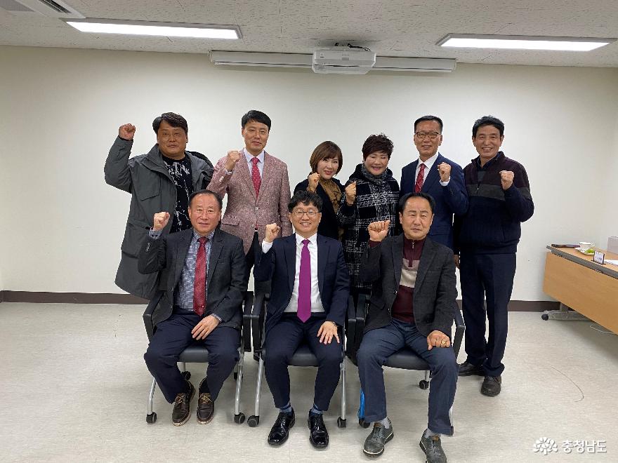 서천군체육회, 새 인물 새 일꾼 발탁