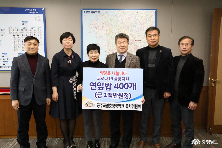 코로나-19 대응 소방관에 위문품 전달