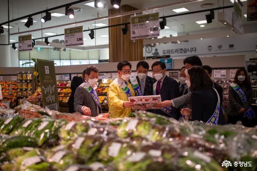 충청남도 친환경 농산물 기획전 119개 매장서 판매 7