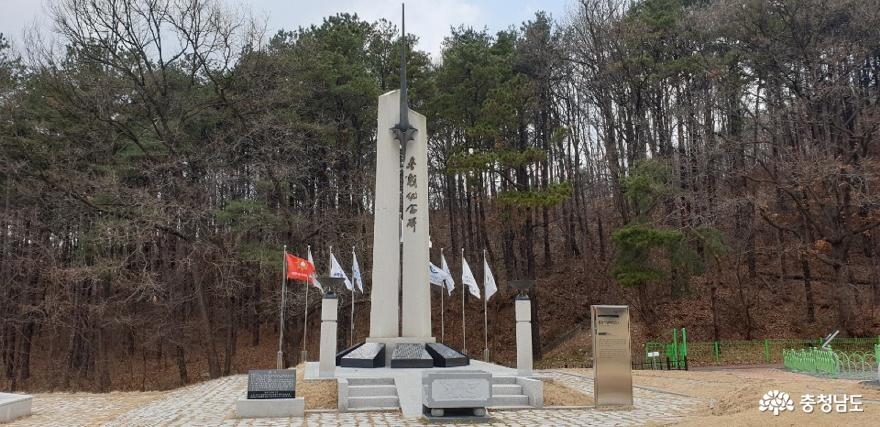 천안함 추모 탑