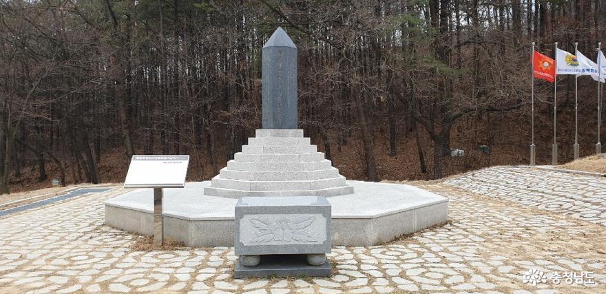광복회원 기념비