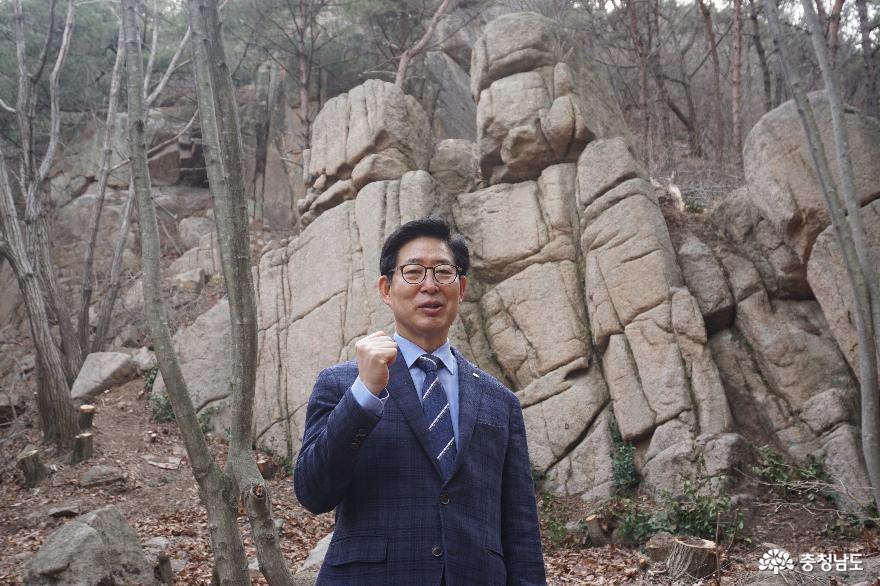 용봉산 '용봉황제부부바위상' 찾았다 사진