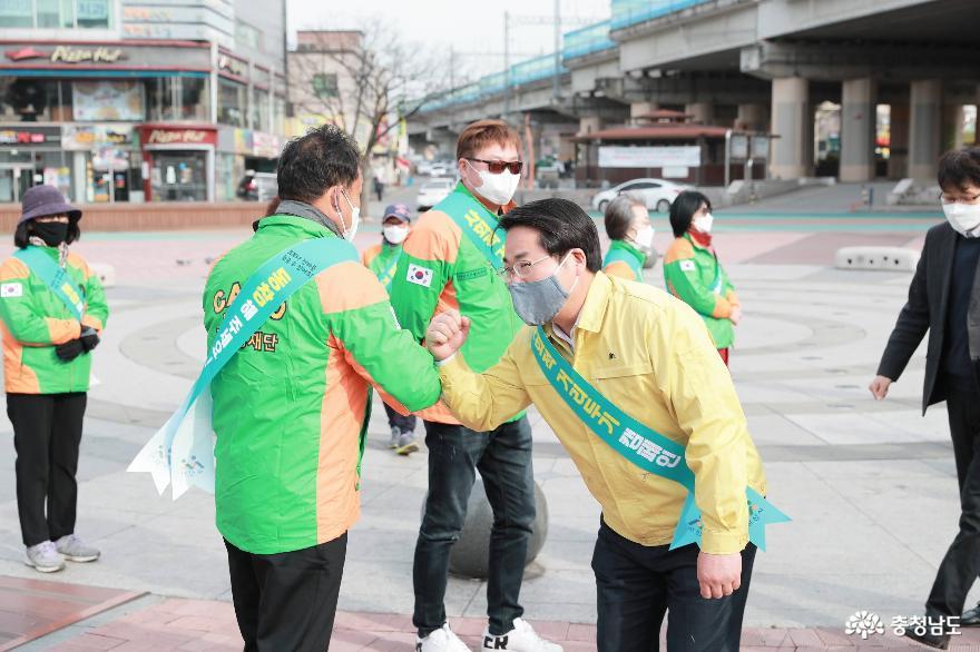 [포토뉴스] 아산시, 사회적 거리두기 캠페인 실시