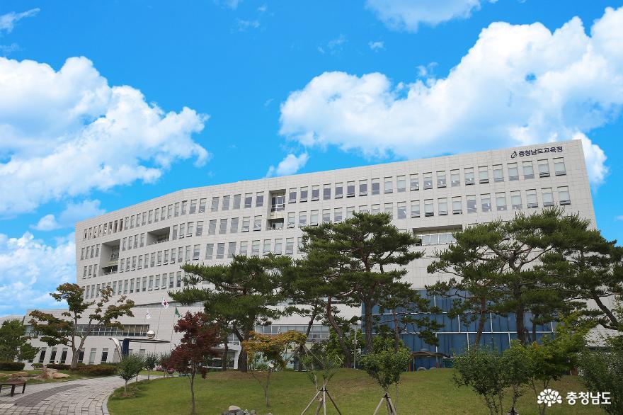 충남교육청, 코로나 19 재난 지원 적극 동참