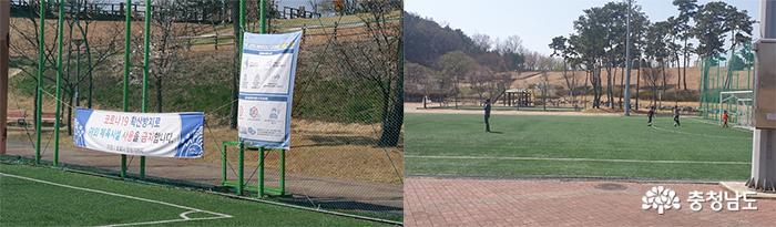 배방읍 지산체육공원, '사회적 거리두기' 무색...시설 관리 소홀