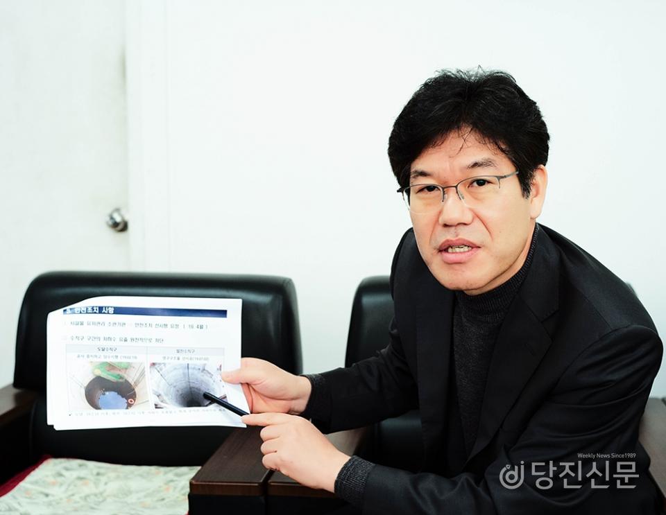 [기획 연재] 부곡공단 지반 침하 사고 ③한국전력공사의 입장
