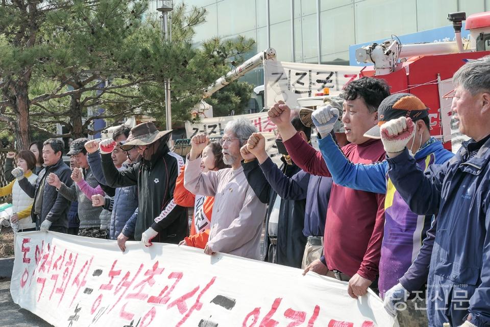 """""""농어촌공사에 의해 소작제 부활...간척지 경작권 반환하라"""""""