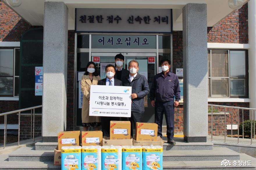 한국수자원공사, 코로나19 극복 위한 기부물품 후원