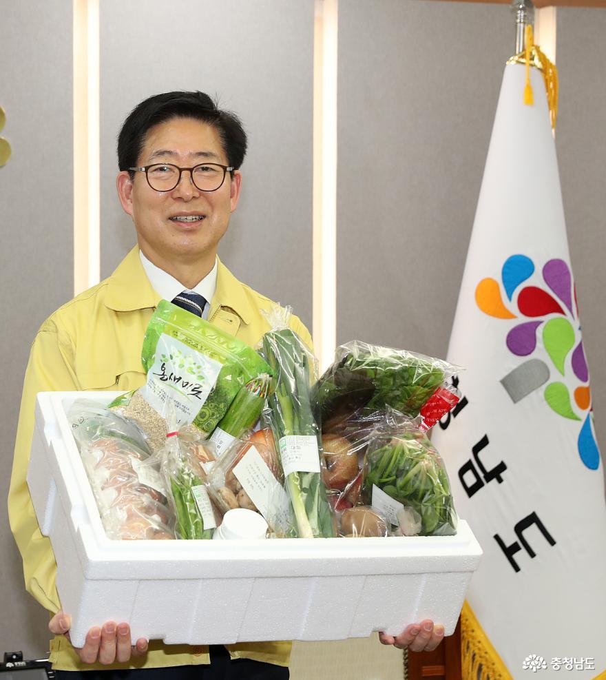 '친환경농업육성, 저출산 극복'…임산부 꾸러미 지원