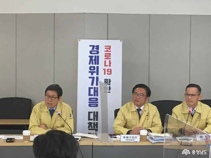 민생경제 회복 '총력'…비상경제대책본부 회의