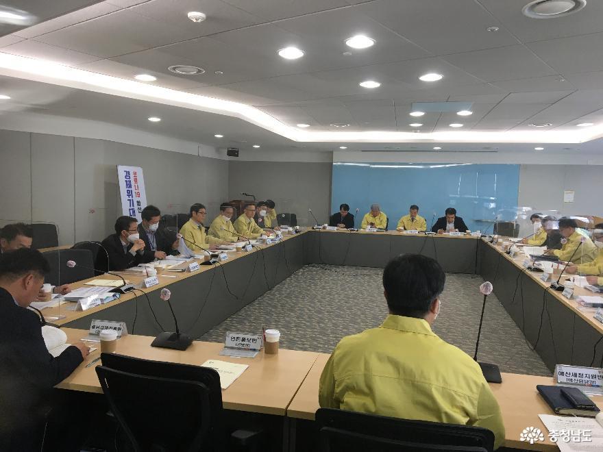 민생경제 회복 '총력'…비상경제대책본부 회의 사진