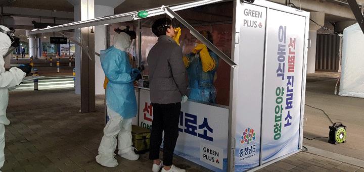 '실시간 검체 채취' 최신 진료소 현장 투입