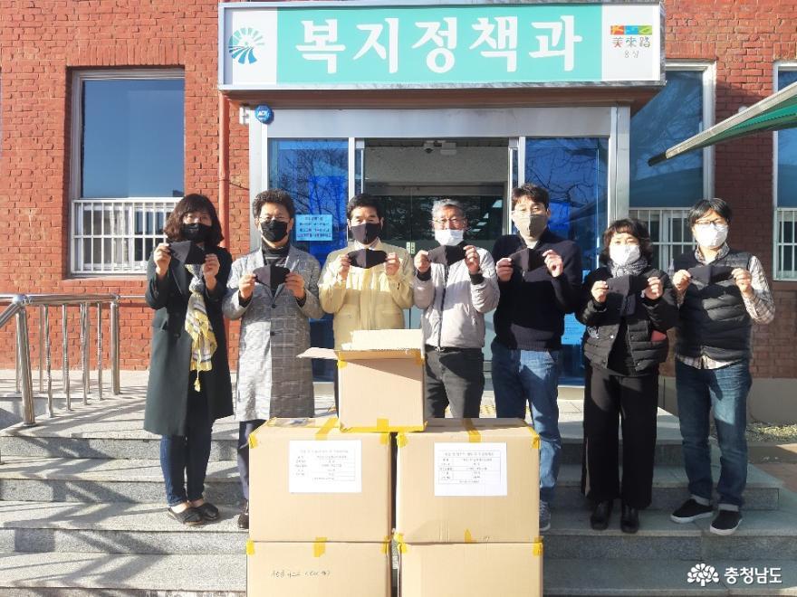 홍성군지역사회보장협의체, 사랑의 면 마스크 전달