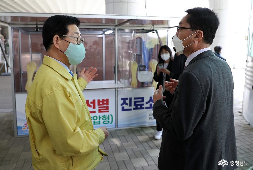 천안아산역 해외 입국자 선별진료소 점검