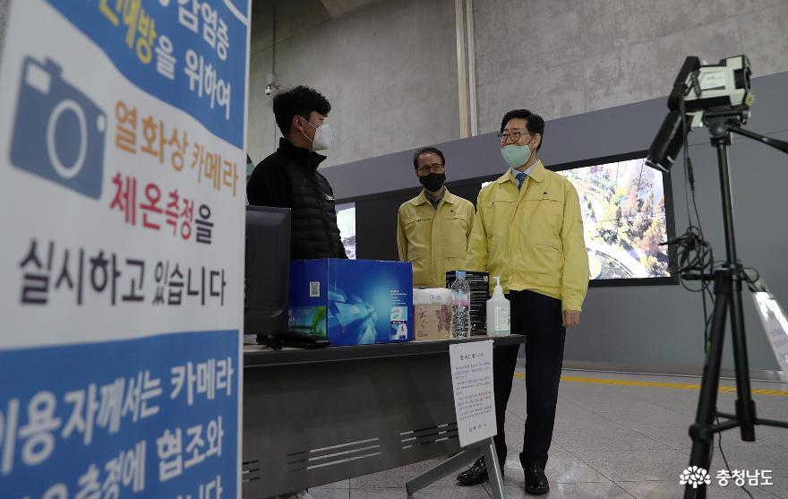 천안아산역 해외 입국자 선별진료소 점검 3