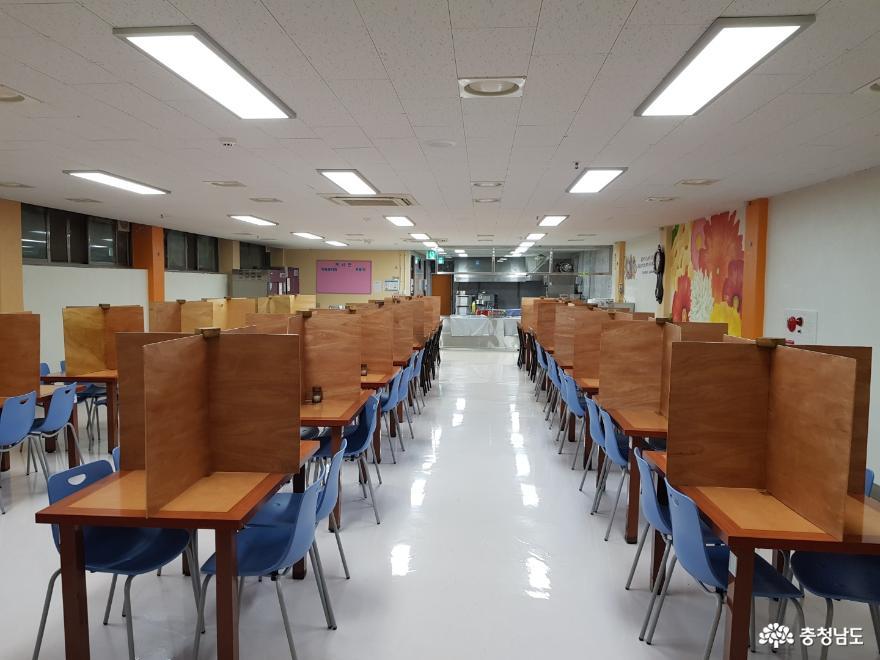 홍성군노인종합복지관, 감염병 예방 실천에 '앞장'