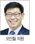 """""""통학버스 업계 상생방안 마련 절실"""""""