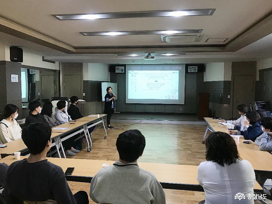 서천군, '보건지소 중심 서천형 커뮤니티 케어 사업' 설명회 개최