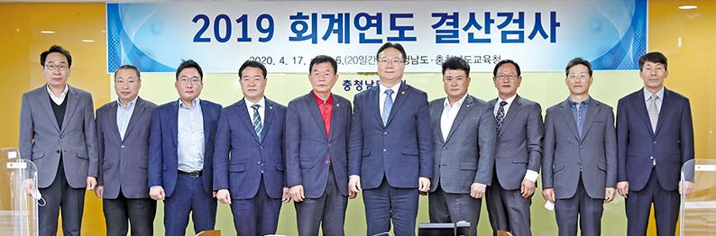 도의회, 결산검사 위원 위촉