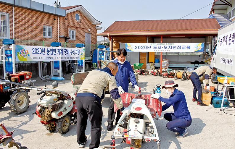 도서·오지 마을18곳 농기계 수리 지원