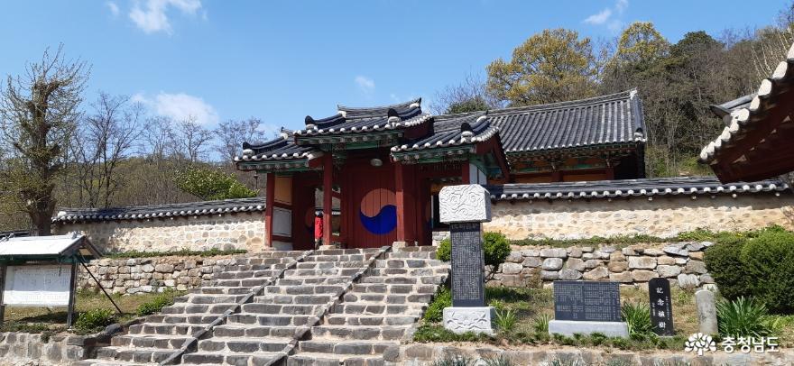 신창 문화유적지를 찾아서…신창향교·학성산성·인취사