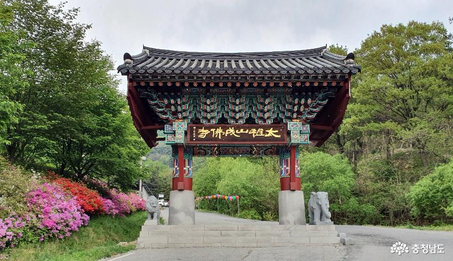 천년고찰 천안 성불사 일주문.
