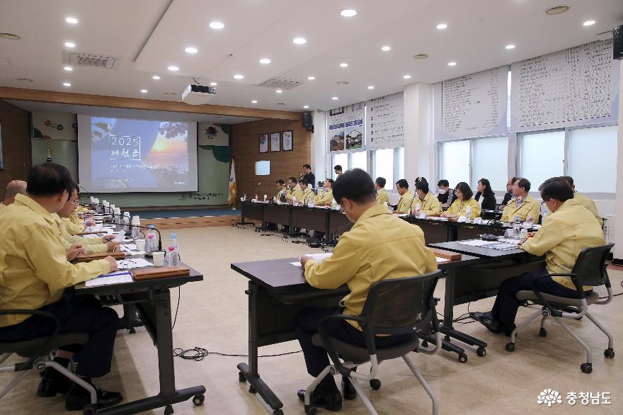 서천군, 2025 미래 발전을 위한 중장기 발전계획 수립 착수