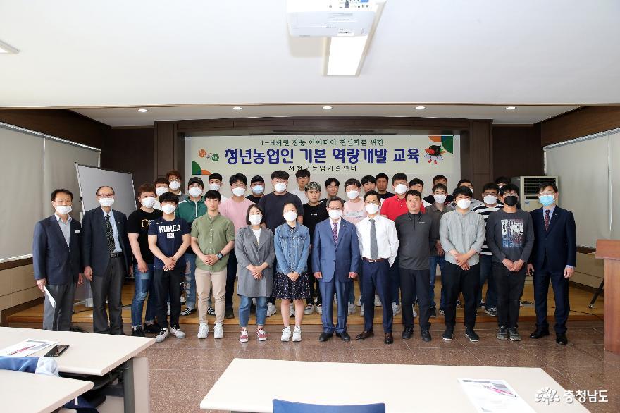 서천군, 청년 농업인 창농 아이디어 현실화 '첫걸음'