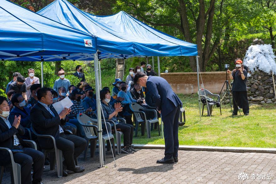 공주에서 126주년 동학농민혁명 우금티기념식 열려 6