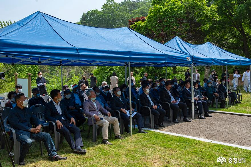 공주에서 126주년 동학농민혁명 우금티기념식 열려 7