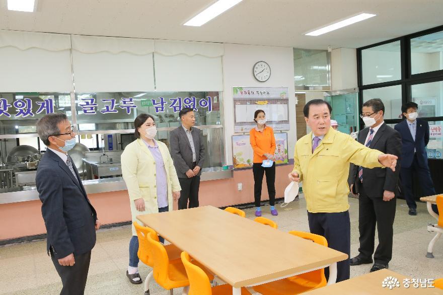 김지철 교육감, 작은 학교 개학 준비 점검