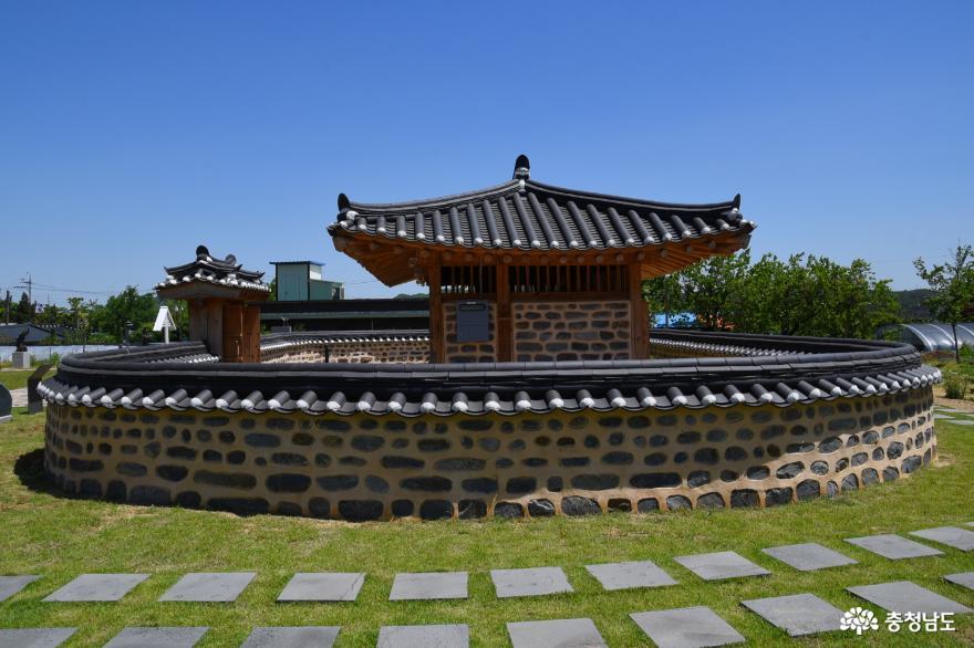 봉수산성지 대흥옥
