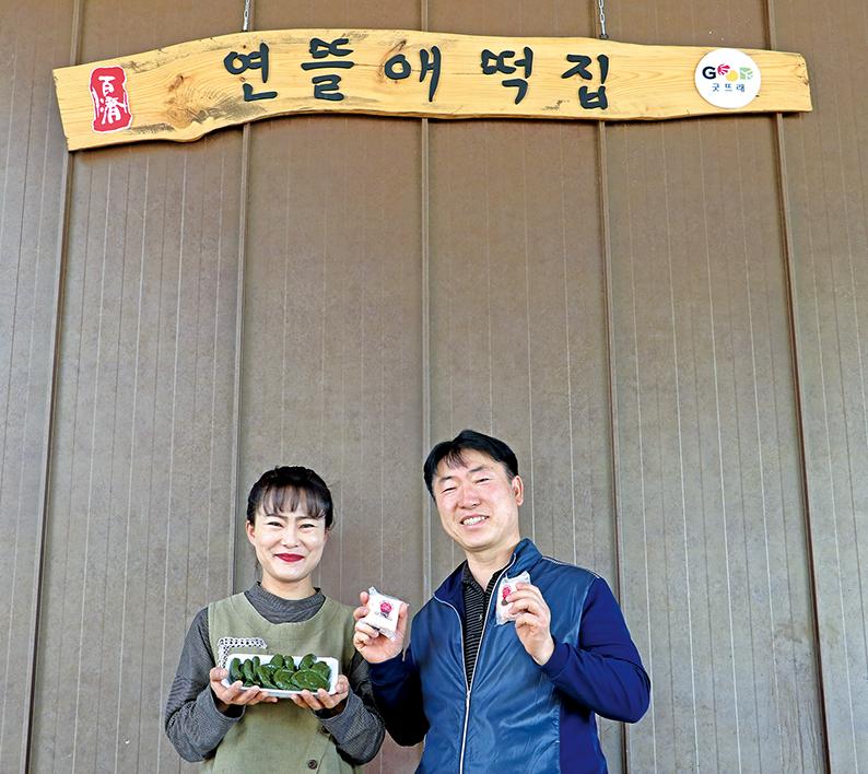 '쫄깃' 맛보면 느껴지는 비밀…'푸르른 연잎내음'