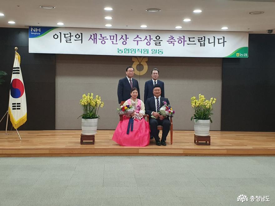 원북 강의준.박은애 부부, 이달의 새농민상 수상 쾌거