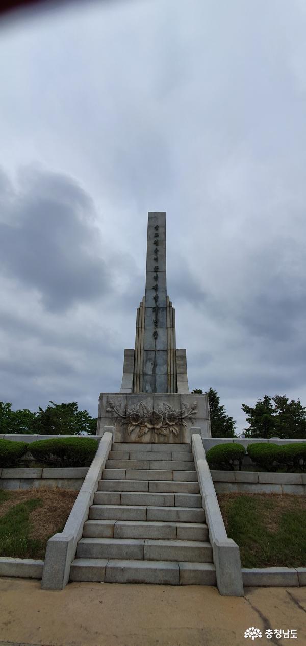 [당진]'삽교천 유역 농업개발 기념탑'을 찾아서