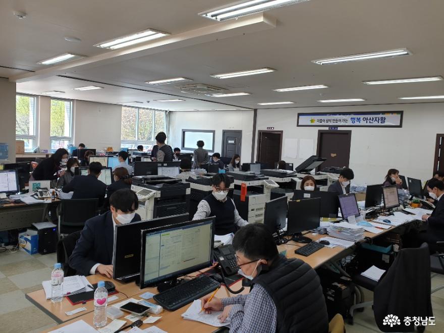 충남신용보증재단 비상집중처리본부 공식해단