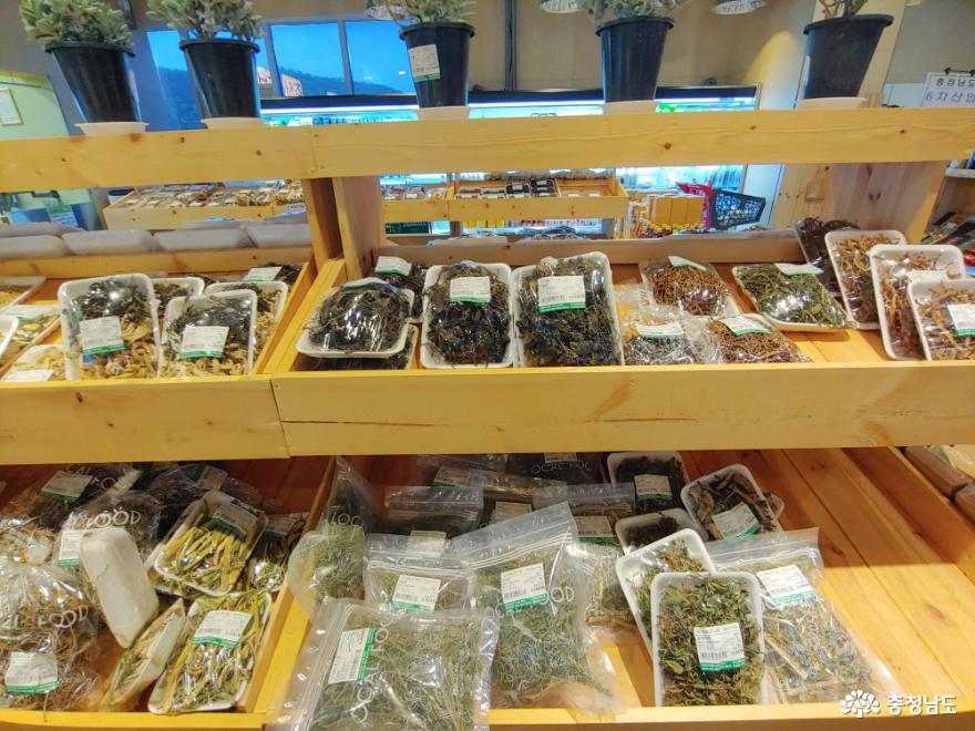 계룡로컬푸드직매장에서 긴급재난지원금 활용하기 9