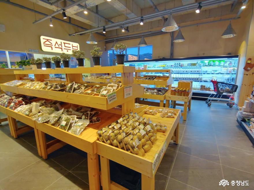 계룡로컬푸드직매장에서 긴급재난지원금 활용하기 10