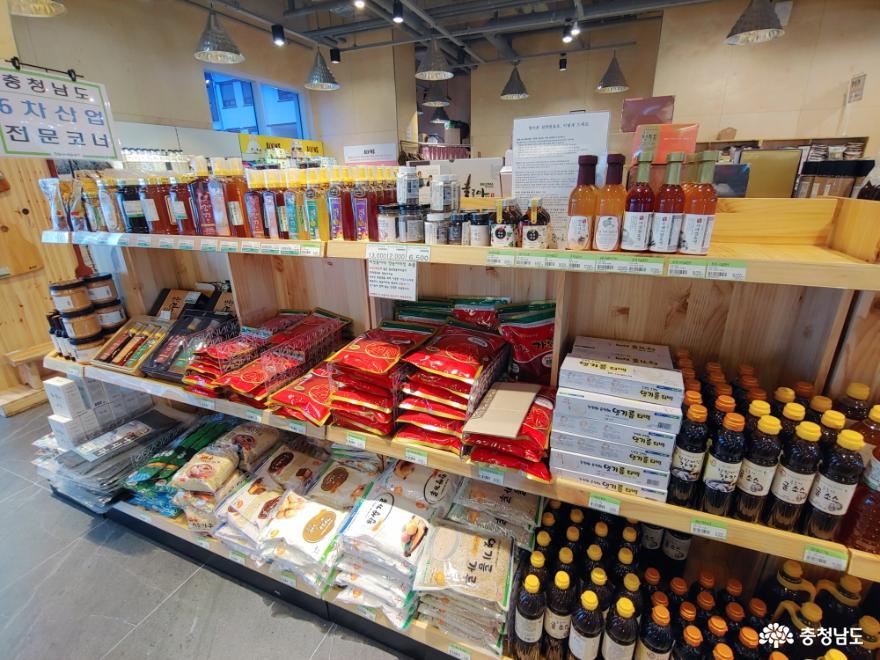 계룡로컬푸드직매장에서 긴급재난지원금 활용하기 11