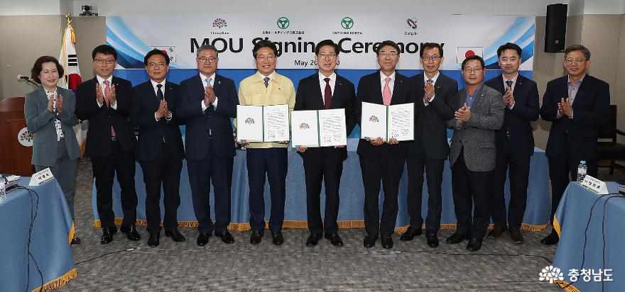 일본 다이요잉크사와 900만달러 외자유치 MOU 체결 3